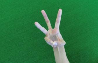 高校・大学・プロ野球/小指と親指をまっすぐにできるか